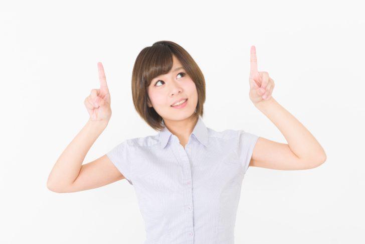 リデンシル ミノキシジル 違い 副作用