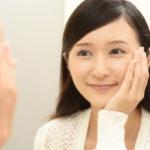 【40代に人気】美白化粧水おすすめランキング!