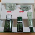 乾燥敏感肌用ファンケル化粧水なら安心して使える?私の体験レビュー